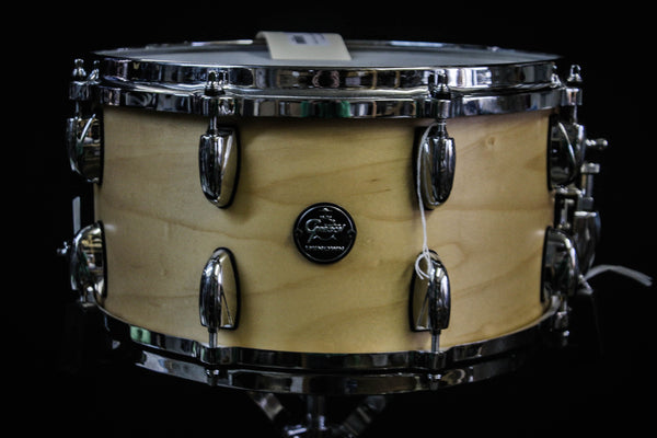 Gretsch Renown 7x13 Maple Snare Drum