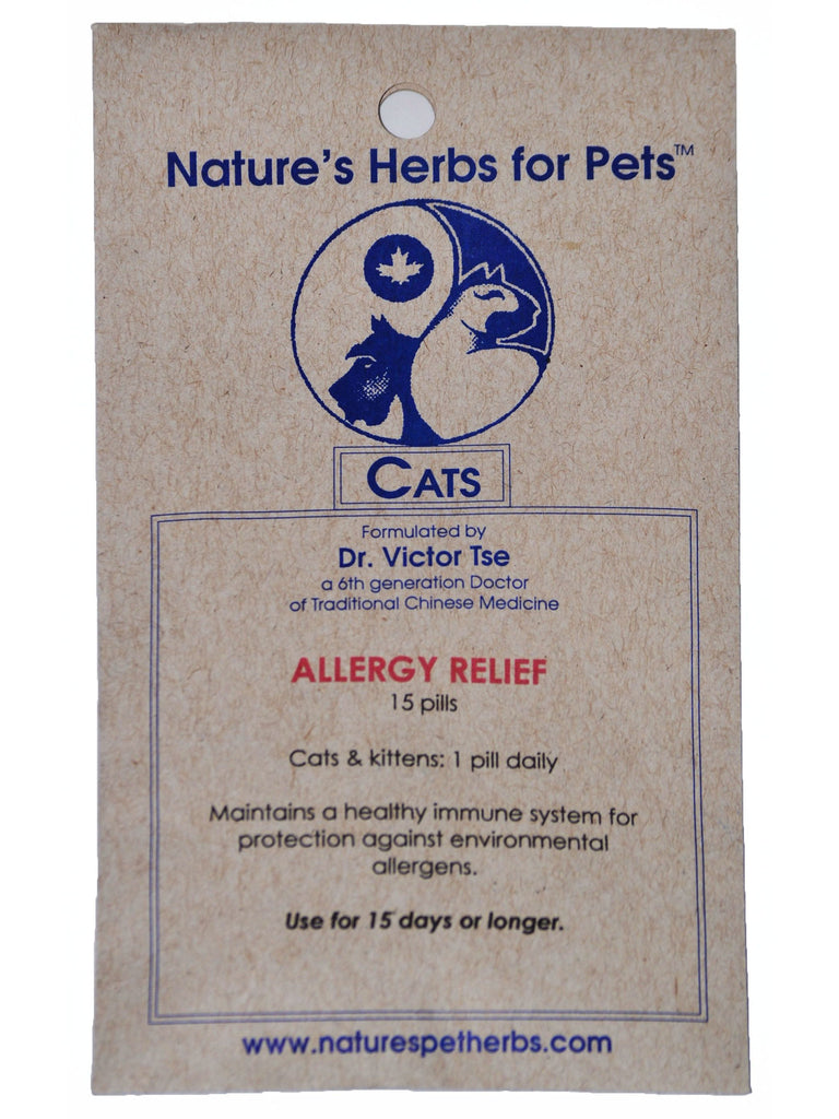 Natures Herbs for Pets, Allergy Relief for Cats, 15 ct