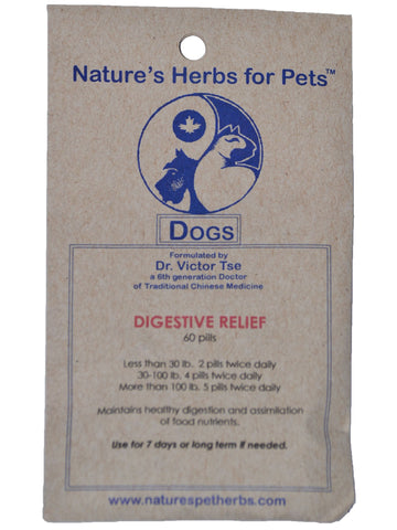 Natures Herbs for Pets, Digestive Relief for Dogs, 60 ct