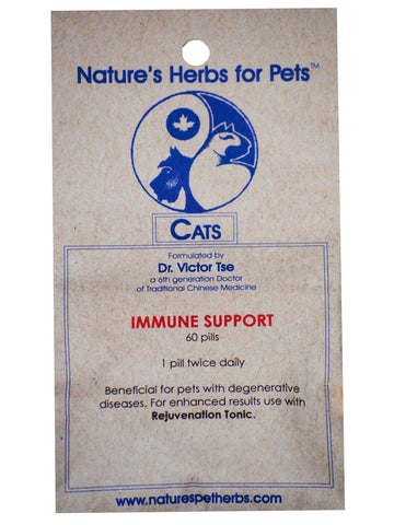 Natures Herbs for Pets, Immune Support for Cats, 60 ct