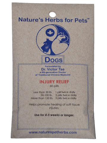 Natures Herbs for Pets, Injury Relief for Dogs, 60 ct