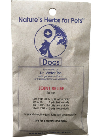 Natures Herbs for Pets, Joint Relief for Dogs, 90 ct