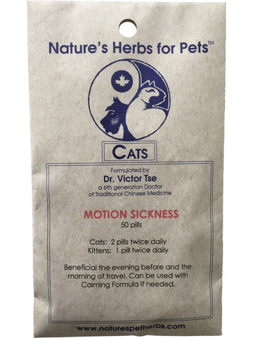 Natures Herbs for Pets, Motion Sickness Relief for Cats, 50 ct