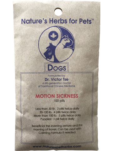 Natures Herbs for Pets, Motion Sickness Relief for Dogs, 100 ct