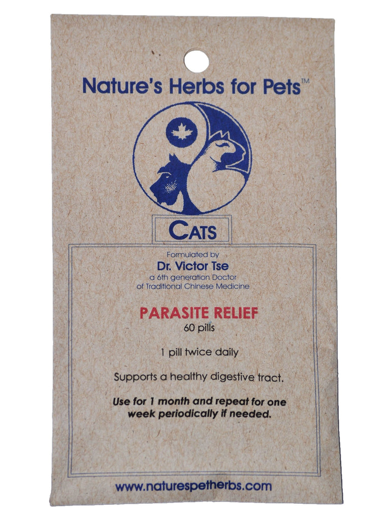 Natures Herbs for Pets, Parasite Relief for Cats, 60 ct