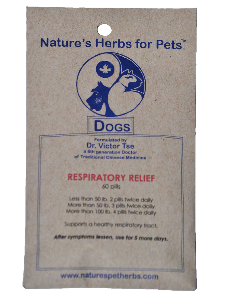Natures Herbs for Pets, Respiratory Relief for Dogs, 60 ct