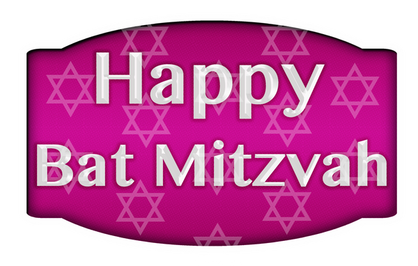 Bar and Bat Mitzvah Bundle