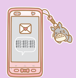 Kawaii cell phone die cut