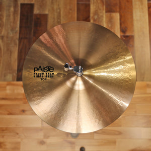 "PAISTE 15"" GIANT BEAT HI-HAT CYMBALS (PAIR)"