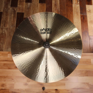 "PAISTE 18"" GIANT BEAT MULTI-FUNCTIONAL CYMBAL"
