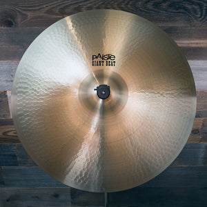 "PAISTE 24"" GIANT BEAT MULTI-FUNCTIONAL CYMBAL"