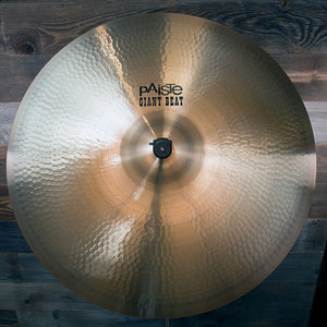 "PAISTE 26"" GIANT BEAT MULTI-FUNCTIONAL CYMBAL"