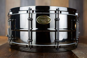 WORLDMAX 14 X 6.5 VINTAGE CLASSIC BLACK BRASS SNARE DRUM (PRE-LOVED)