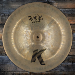 "ZILDJIAN 17"" K CHINA BOY CYMBAL, BRILLIANT FINISH (PRE-LOVED)"