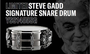 YAMAHA LIMITED EDITION STEVE GADD SIGNATURE SNARE DRUM YSS1455SG - WINTER NAMM 2020 PREVIEW