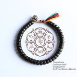 Tibetan Buddhist Hand braided Lucky knots bracelet