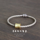 Tibetan Buddhist Lucky Bangle ( Mantra )
