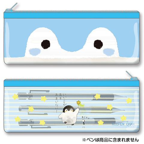 Koupenchan Blue PVC Pen Case