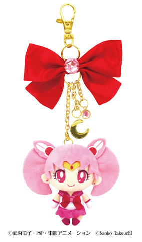 Sailor Moon Plushie Keychain - Sailor Chibi Moon