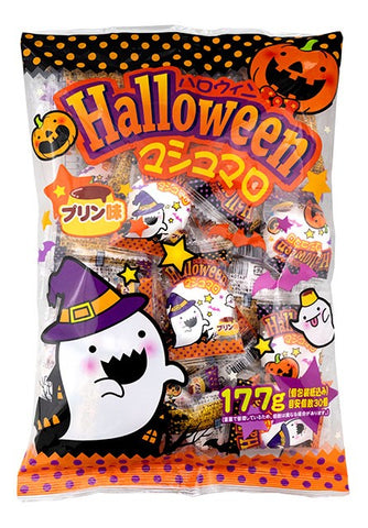 Halloween Pudding Marshmallow Party Pack (30 pcs.)