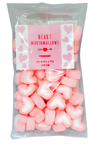 Strawberry Heart Japanese Marshmallows