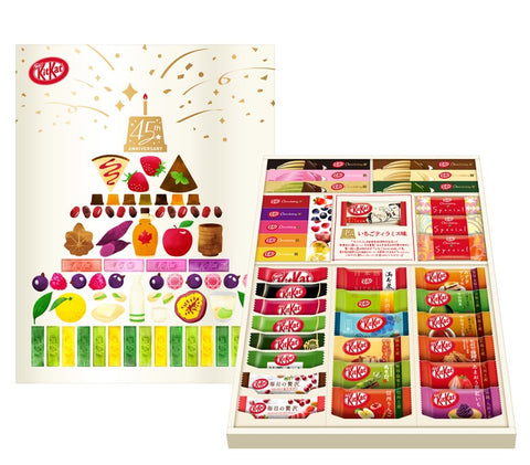 Kit Kat Chocolatery - 45th Anniversary Assortment Limited Edition
