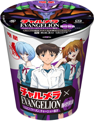 Charumera Evangelion Cup Noodle: Pork Soy Sauce Broth