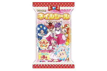 Pretty Cure Chocolate Wafer