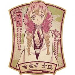 Demon Slayer Travel Sticker Mitsuri Kanroji Japan Haul She uses the breath of love (恋の呼吸 koi no mitsuri is a voluptuous young woman with a kind face. japan haul