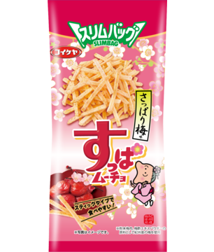 Slim Bag Suppa Mucho - Sour Plum Flavor