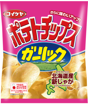 Koikeya Garlic Potato Chips