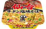 Sendai beef tongue flavored salt fried noodles