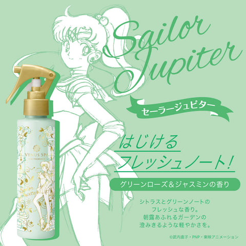 Sailor Moon Venus Spa Hair Fragrance - Sailor Jupiter