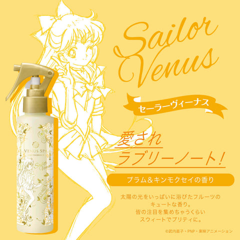 Sailor Moon Venus Spa Hair Fragrance - Sailor Venus