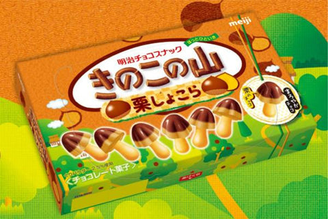 Chestnut Chocolate Kinoko No Yama Damaged package