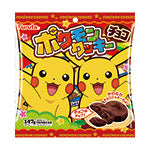 XL Anime Cookies Party Pack