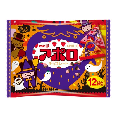 Apollo Chocolate Halloween Party Pack