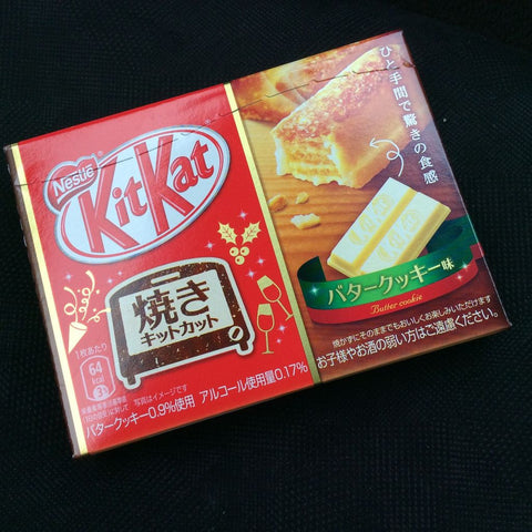 KitKat Baked - Butter Cookie Flavor