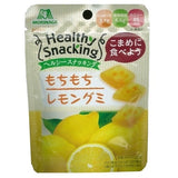 Healthy Snacking Squishy Lemon Gummies
