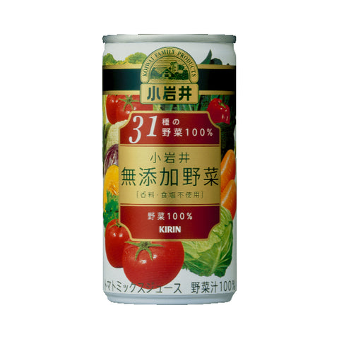 Kirin Vegetable Juice