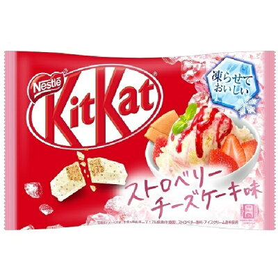 Kit Kat - Strawberry Cheesecake
