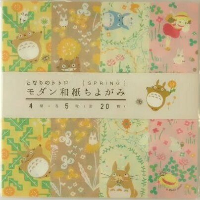 My Neighbour Totoro Modern Origami Paper (Spring)