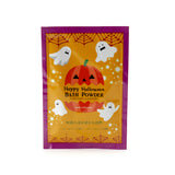 Happy Halloween Bath Powder
