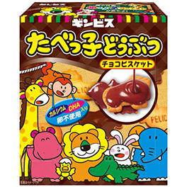 Tabekko Animal Biscuits - Chocolate