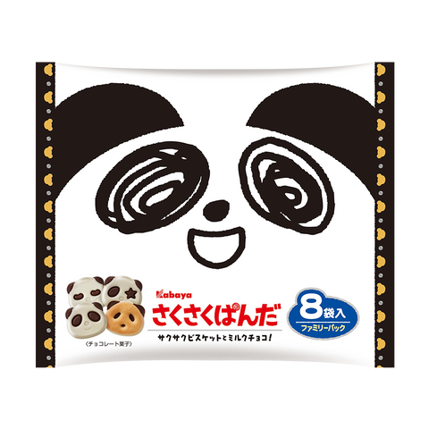 Crunchy Panda Party Pack