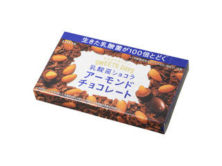 Lotte Sweets Days Almond Chocolate