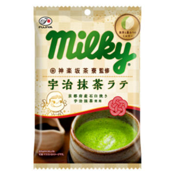 Milky Uji Matcha Latte Chewy Candies