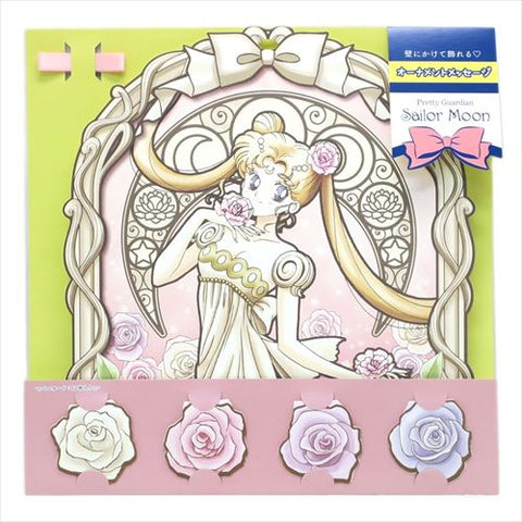 Sailor Moon Serenity Ornament