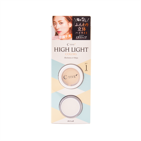 C-Tive Highlighter Set - Honey