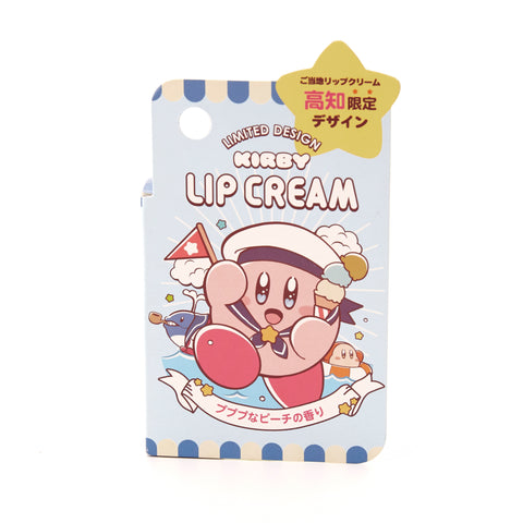 Kirby Lip Cream